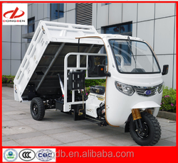 175cc White Colour of Dumping Cargo Tricycle with Simple Shed