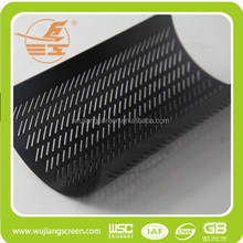 mild steel SFSP series of rice mill screen for rice milling machine