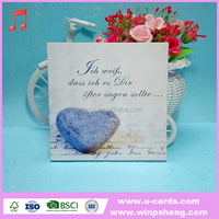 Best Wishes Happy Wedding Ceremony Song Invitation Card