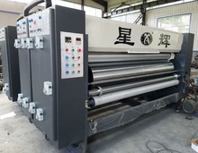 Hebei Flexo Die Cutting And Printing Machine