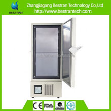 CE ISO Medical Hospital low temperature ce certified medical refrigerator