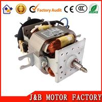 76 series Jiangmen mini+chopper+motor+50cc 25000rpm