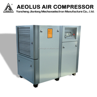55KW oil lubricated AFG-75A portable screw air compressor