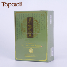 Health care acupuncture relief pain moxibustion patch