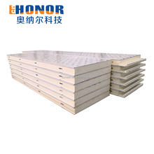 Pu roof sandwich panel house construction supplier in China