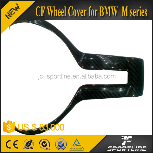 Carbon Fiber Steering Wheel Cover for BMW M series M2 M3 M4 M5 M6