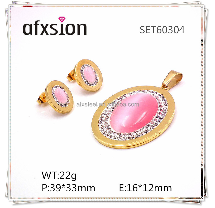 AFXSION jewelry, fashion pearl jewelry / pink pink cat's eye stone set of stainless steel jewelry wholesale
