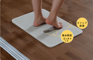 Natural Diatomaceous Earth Bath Mat Eco-freindly Anti-slip Diatomite Bath Mat