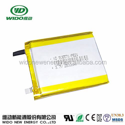 505571 2500mAh 3.7V smart rechargeable li-polymer battery small size with high capacity