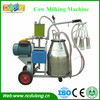 Professional manufacture electric single cow portable milking machine