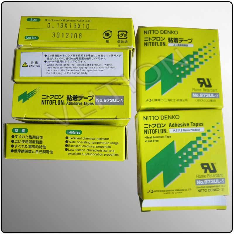 Buy Nitto Tape 973ul-s,Nitto Adhesive Tape,Nitto Tape 973ul-s Product