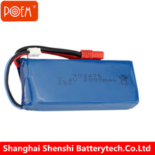 high discharge race 7.4v 2000mah lithium ion polymer flexible model aircraft batteries X8C X8W X8G X8HW X8HC X8HG