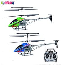 Wholesale New RC Unique RC Planes For Sale