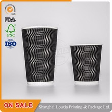 Custom Printed Disposable Ripple Wall Paper Cup Manufacturer