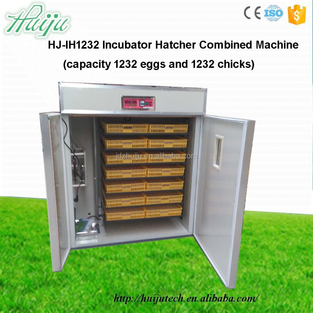 The stainless stell quail egg incubator and hatcher combined rcom incubator HJ-IH1232