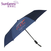 Hot sale custom logo print auto open and close 3 folding rain umbrellas