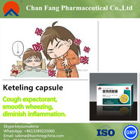 effective anti cough capsules