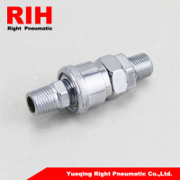 Right pneumatic SM hydraulic connector quick connect hose coupling