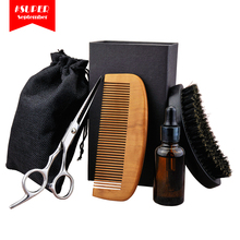 High quality men's beard grooming kit beard brush kit with black gift box customized your logo