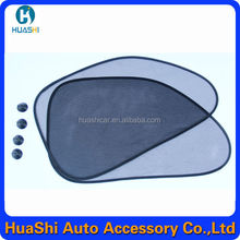 nylon mesh side car sun shade auto rear shade alibaba uae new car price uae