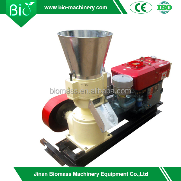 small wood pellets making machine/biomass fuel wood pellet mill