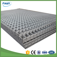 Anping large quantity electro galvanized 2x2 welded wire mesh panel