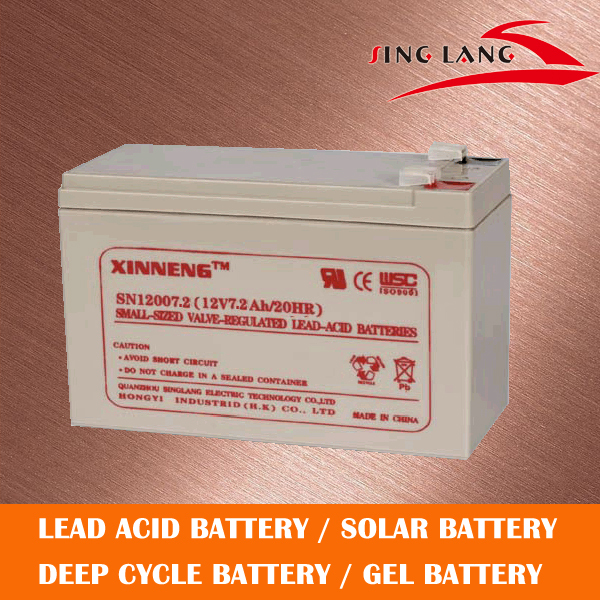 high qualified agm lead acid ups 12v 7ah battery