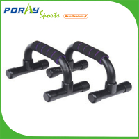 Push Up Bar Upper Body Fitness / Twister Push Up Bar