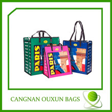 2014 New style pp woven laminated shopping bag,pp woven bag manufacturers,woven plastic bags