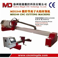 Best Selling Mini Gantry Steel CNC Shearing Machine MD-2540G-ST Cutting Machine
