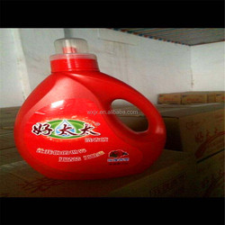 liquid laundry detergent wholesale