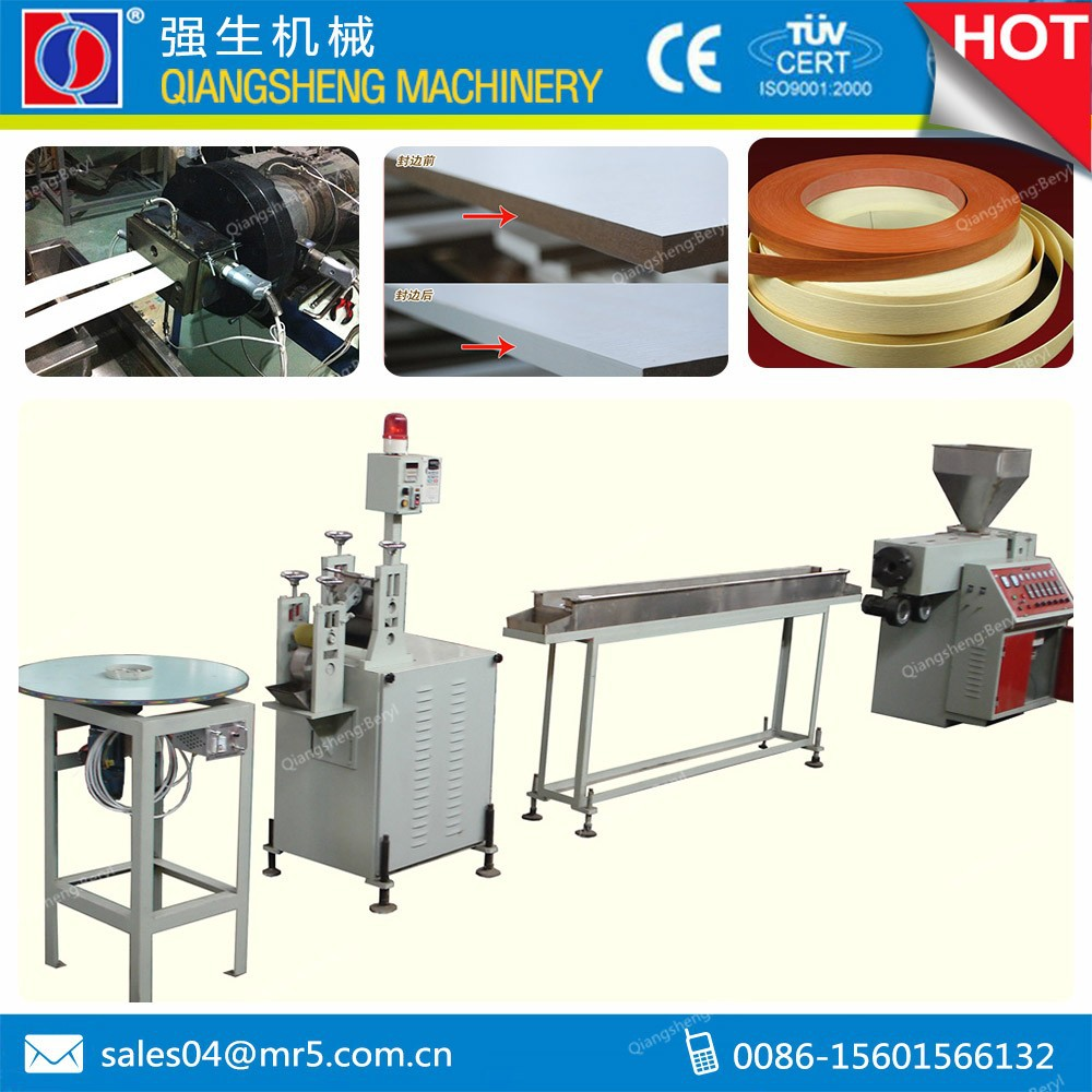 Alibaba China PVC strapping band extruding machine with price