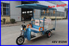 china suppliers! motorized tricycle with DC brushless motor