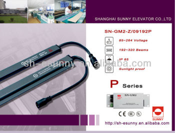elevator safety light curtain lift door parts SN-GM2-Z/09192P