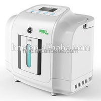 2015 New arrivals health care oxygen maker portable