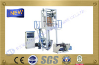 easy and simple to handle pvc shrinkable film blowing machine