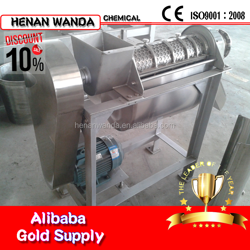 500kg/h labor saving industrial fruit juice extractor