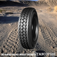 TAITONG brand radial TBR tyre for truck looking for disbutors in chile market
