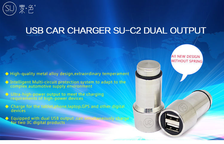 Systyle hot new products for 2015 usb charger for used car battery charger sale