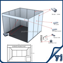 Standard aluminium booth/ outdoor exhibition booth stand