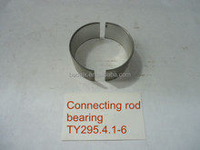 Jiangdong TY295 TY395 Diesel Engine Parts Connecting Rod Bearing