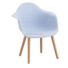 Leisure beech wood legs PP seat relax chair