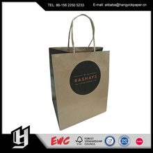Gold supplier recycled logo printed paper bags wholesale for Retail Shops