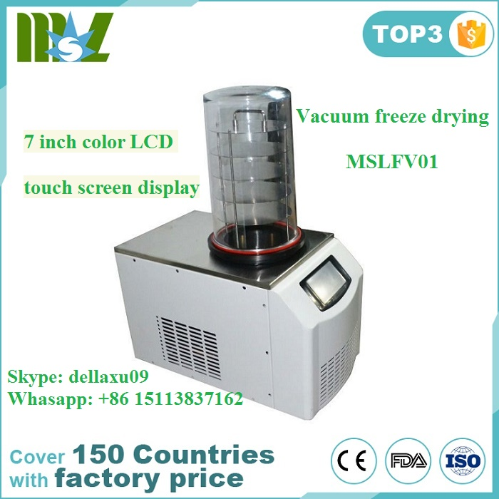 MSLFV01A 7 inch color LCD touch screen display Vacuum freeze drying equipment with LCD drying curve