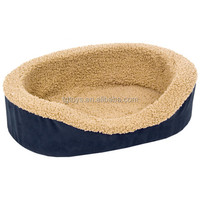 TianGuan factory good quality dog beds pet beds