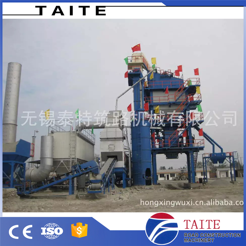 Cold stationary asphalt mixing plant
