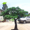 /product-detail/gnw-btr039-cheap-wholesale-high-similation-artificial-green-pine-tree-for-garden-decoration-60509462980.html