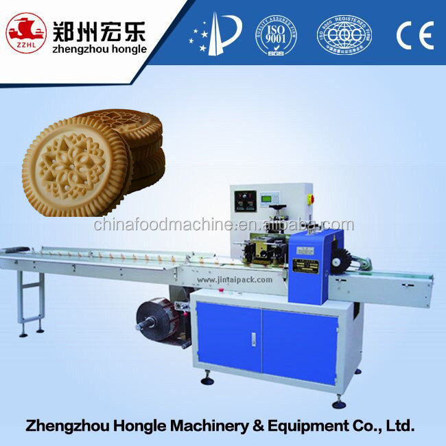 wafer biscuit production line horizontal automatic packing machine