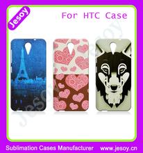 JESOY for HTC 816 cellphone cover for sublimation, blank mobile phone cover for HTC 816