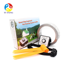 Smart Dog In-ground Pet Fencing System A200